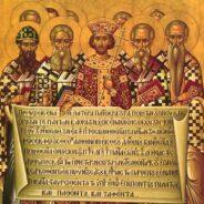 Память святых отцов I Вселенского Собора