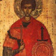 8 ноября — день памяти святого великомученика Димитрия Солунского.